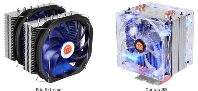 Frio Extreme、Contac 39 製品画像