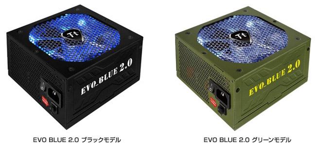 EVO BLUE 2.0シリーズ 製品画像