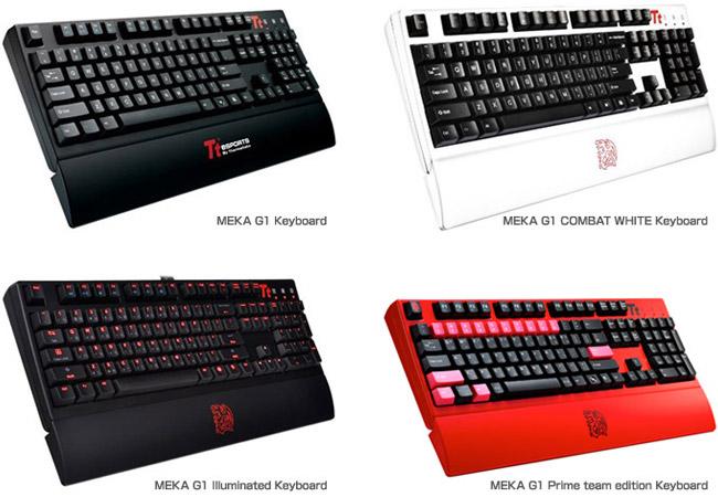 MEKA G1 シリーズ 製品画像
