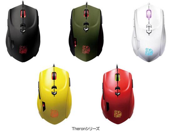 Theronシリーズ 製品画像