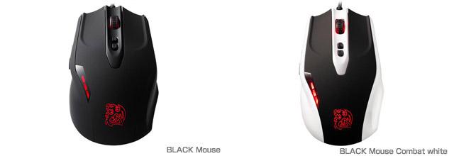 Blackシリーズ 製品画像