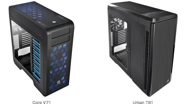 Core V71、Urban T81 製品画像