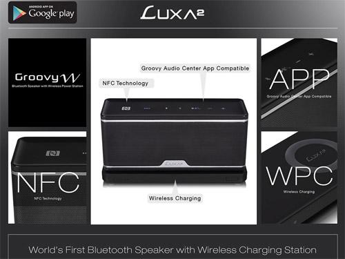 LUXA2 Groovy W 製品画像