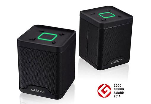 LUXA2 Groovy Duo 製品画像