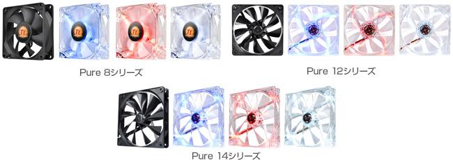 Pureシリーズ 製品画像