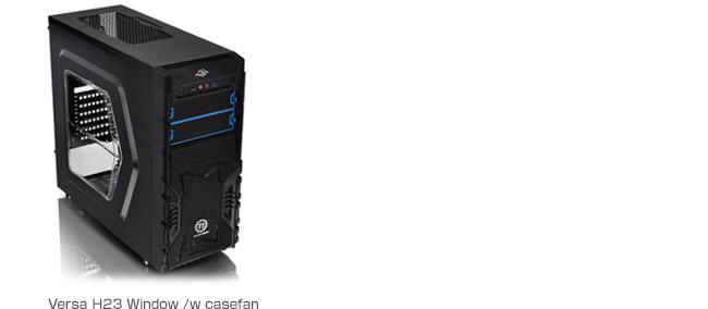 Versa H20シリーズ 一般販売モデル 製品画像