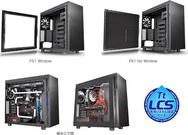 Suppressor F51シリーズ 製品画像