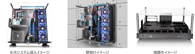 Thermaltake Core P5 製品画像