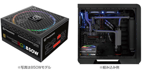 Thermaltake TOUGHPOWER GRAND RGB GOLDシリーズ 製品画像