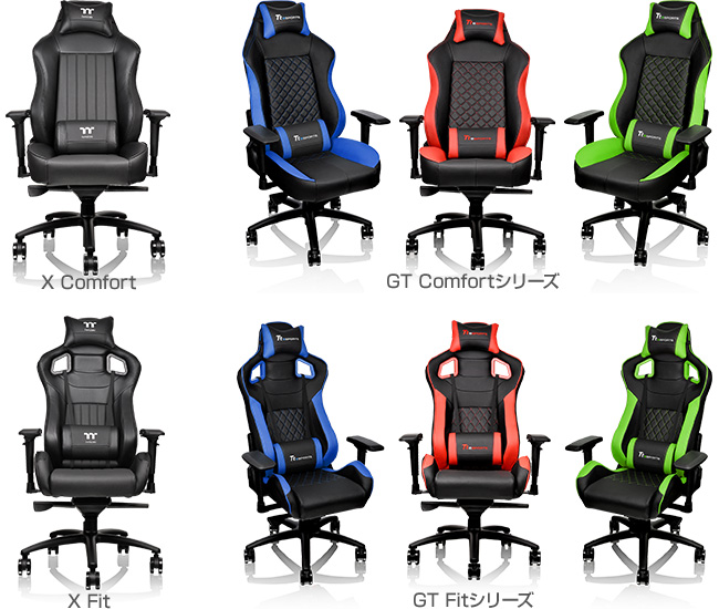Tt eSPORTS Gaming Chair X/GTシリーズ 製品画像