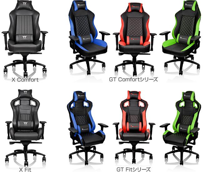 Tt eSPORTS Gaming Chair X/GTシリーズ 製品画像