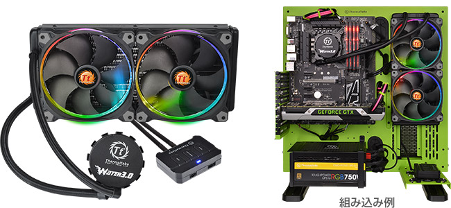 Thermaltake Water 3.0 Riing Edition 280mmラジエーター 製品画像