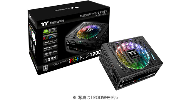 Thermaltake TOUGHPOWER iRGB PLUS PLATINUMシリーズ 製品画像