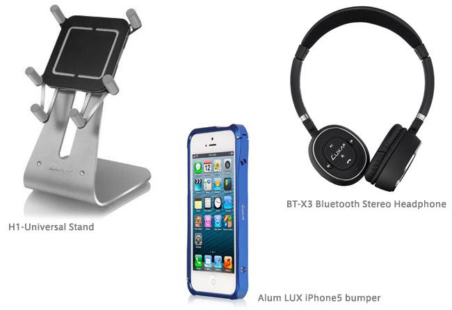 LUXA2ブランド 取り扱い製品