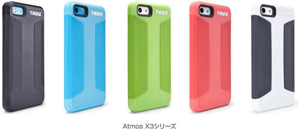 Atmos X3シリーズ 製品画像