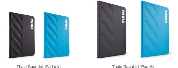 Thule Gauntlet iPad mini、Thule Gauntlet iPad Air 製品画像