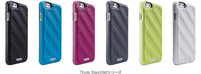 Thule Gauntletシリーズ 製品画像