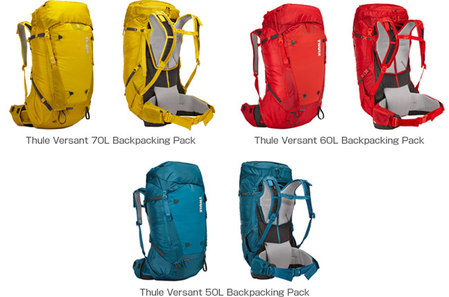 Thule Versant Backpacking Pack 製品画像