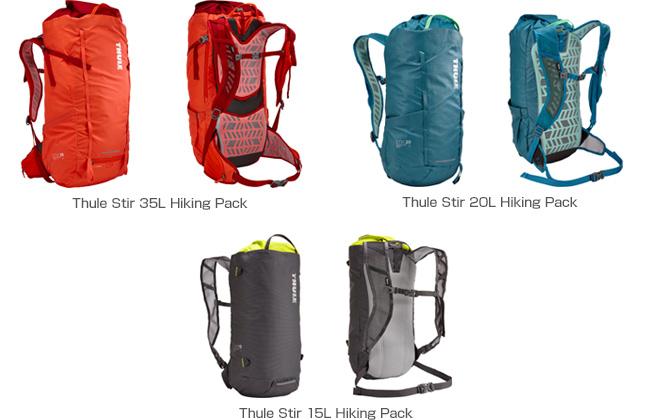 Thule Stir Hiking Pack 製品画像