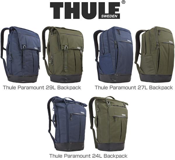 Thule Paramountシリーズ 製品画像