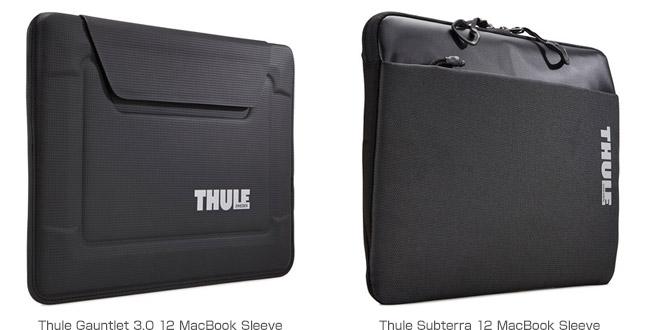 Thule Gauntlet 3.0 12 MacBook Sleeve、Thule Subterra 12 MacBook Sleeve 製品画像