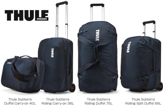 Thule Subterra Luggageシリーズ 製品画像