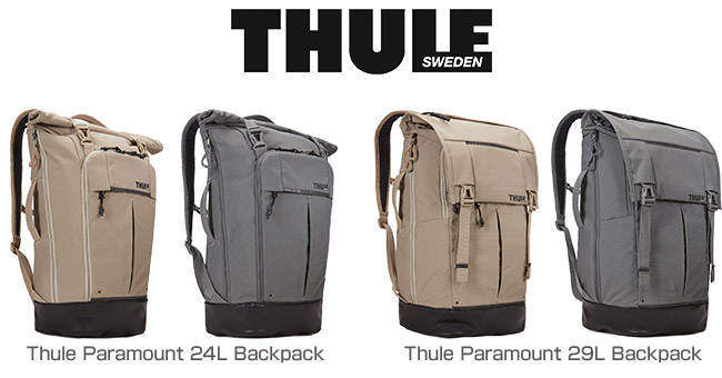 Thule Paramount Backpackシリーズ 製品画像