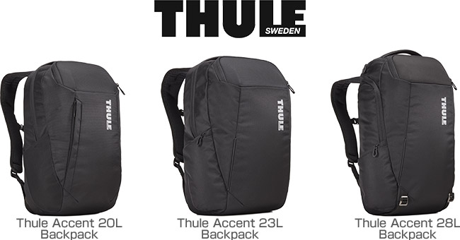 Thule Accent Backpackシリーズ 製品画像