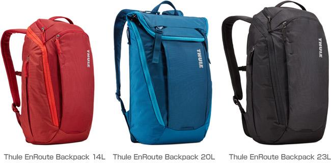 Thule EnRoute Backpackシリーズ 製品画像