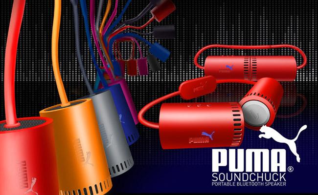 PUMA Soundchuck 製品画像