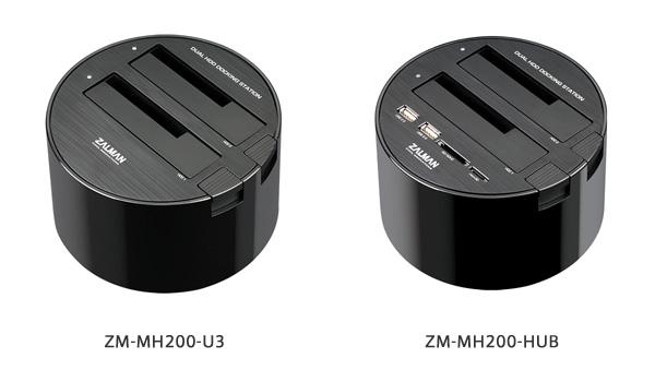 ZALMAN社製 HDD用ドッキングステーションの「ZM-MH200」シリーズ