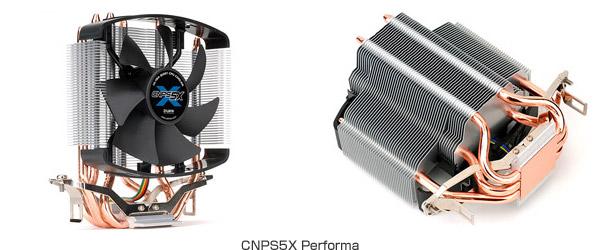 CNPS5X Performa 製品画像