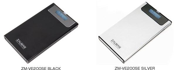 ZM-VE200SE 製品画像