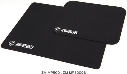 ZM-MP500、ZM-MP1000S 製品画像