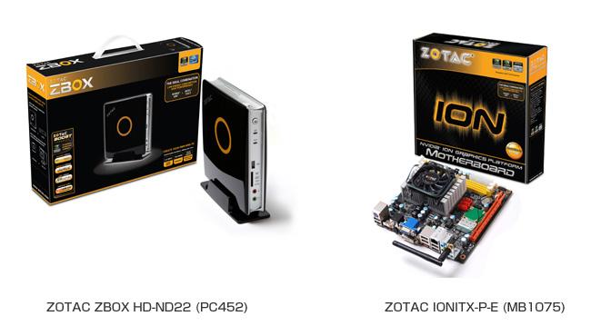 ZOTAC社製、インテル® CULVプロセッサー、NVIDIA ION™チップセット搭載のベアボーンおよびMini-ITXマザーボードなど4製品