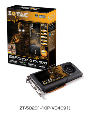 ZOTAC GeForce GTX570 1280MB DDR5