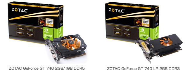 GeForce GT 740搭載グラフィックスボード 製品画像