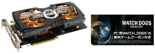 ZOTAC GeForce GTX 760 ZALMAN WATCHD 製品画像