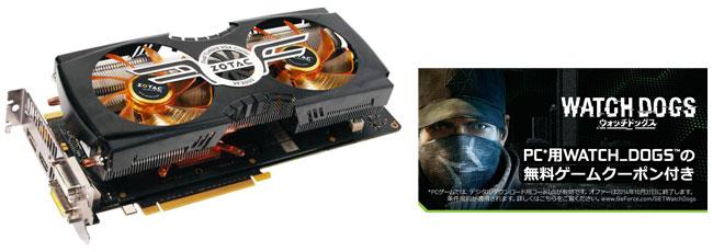 ZOTAC GeForce GTX 760 ZALMAN WATCHD 製品画像