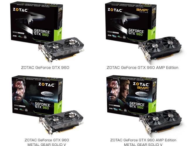 ZOTAC GeForce GTX 960 4製品 製品画像