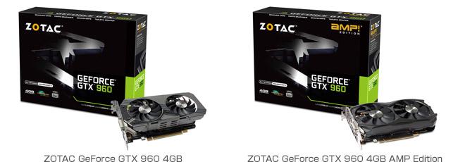 ZOTAC GeForce GTX 960 4GB、ZOTAC GeForce GTX 960 4GB AMP Edition 製品画像