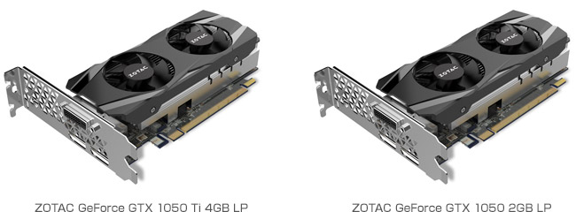 ZOTAC GeForce GTX 1050 Ti 4GB LP、ZOTAC GeForce GTX 1050 2GB LP 製品画像
