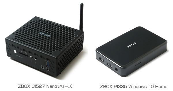 ZOTAC ZBOX CI527 Nanoシリーズ、ZBOX PI335 Windows 10 Home 製品画像