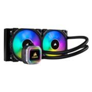 Hydro RGB PLATINUMシリーズ
