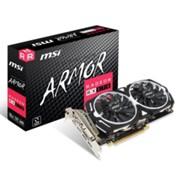 Radeon RX 570 ARMOR 8G