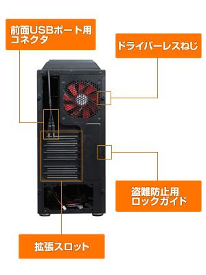 L-1000 製品画像