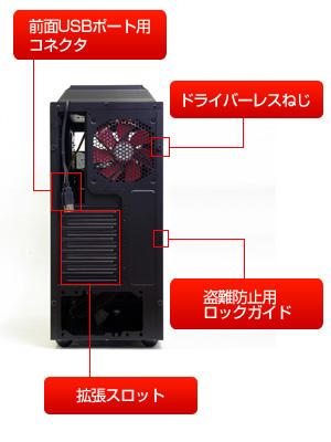 R120 V3 製品画像