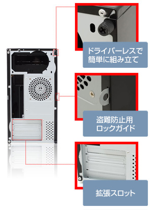 R350 製品画像