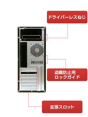 R650 製品画像