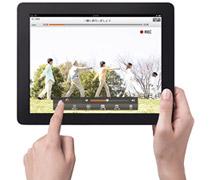 専用アプリ「AVerTV 8 mobile」